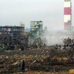 explosion de l'usine AZF